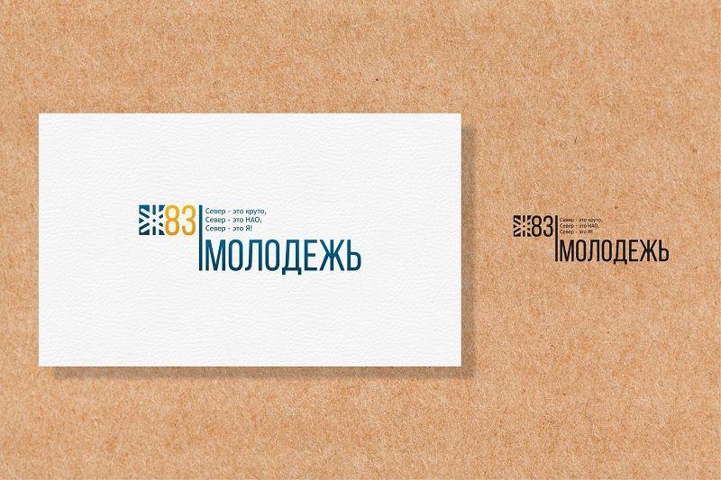 Логотип Моложедь Ненецкого автономного округа - дизайнер camelyevans