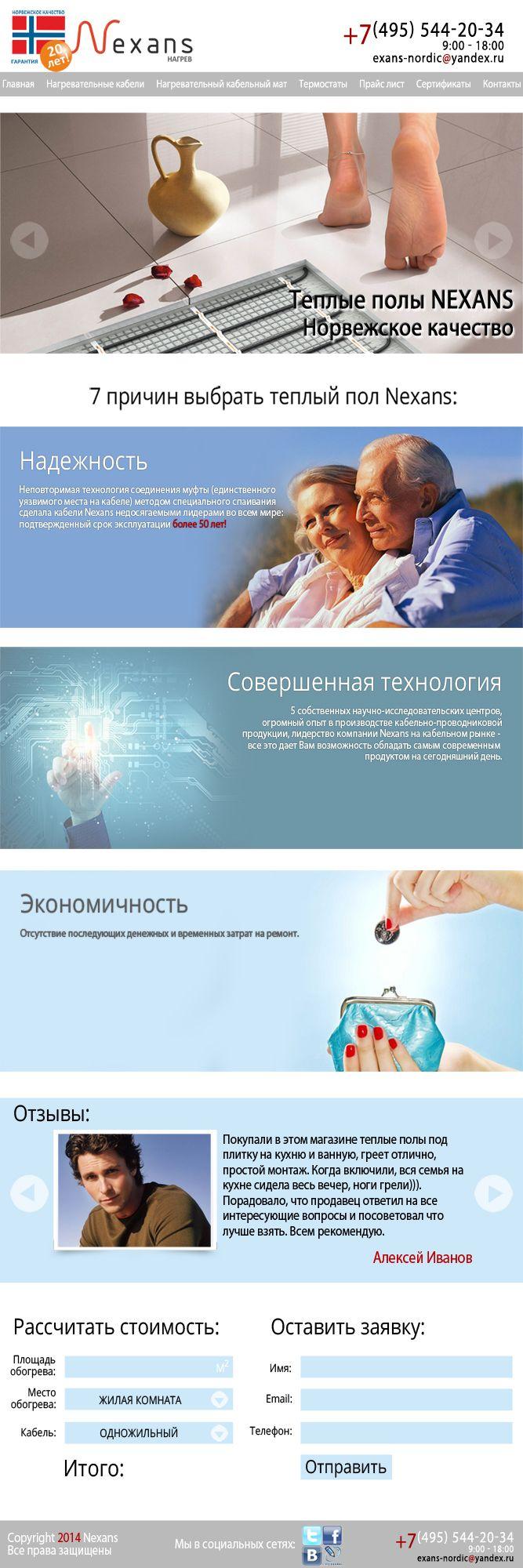 Редизайн главной страницы «Теплые полы» - дизайнер djdanila