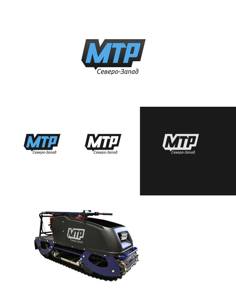 Редизайн лого (производство и продажа мототехники) - дизайнер bromo