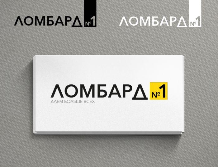 Дизайн логотипа Ломбард №1 - дизайнер Serenity