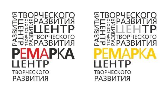 Фирменный стиль для центра развития Ремарка - дизайнер TinaPro