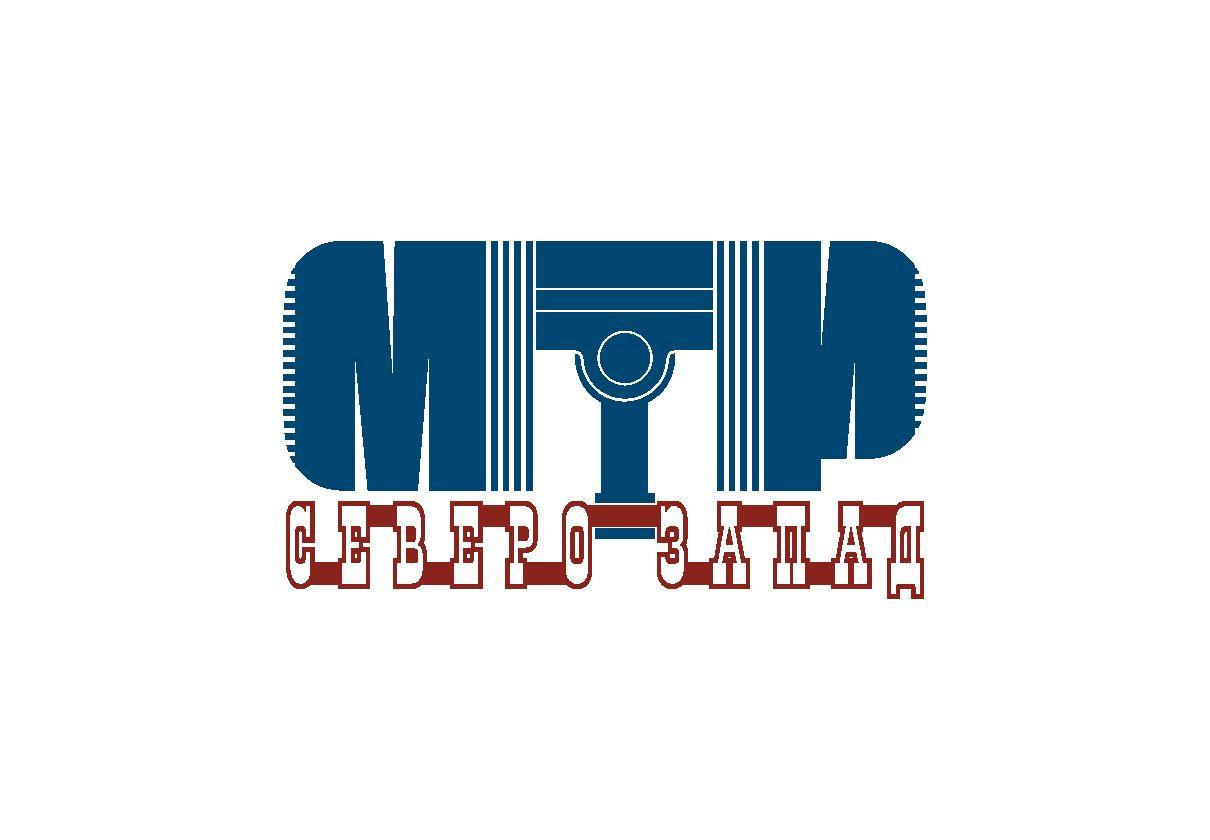 Редизайн лого (производство и продажа мототехники) - дизайнер bor23