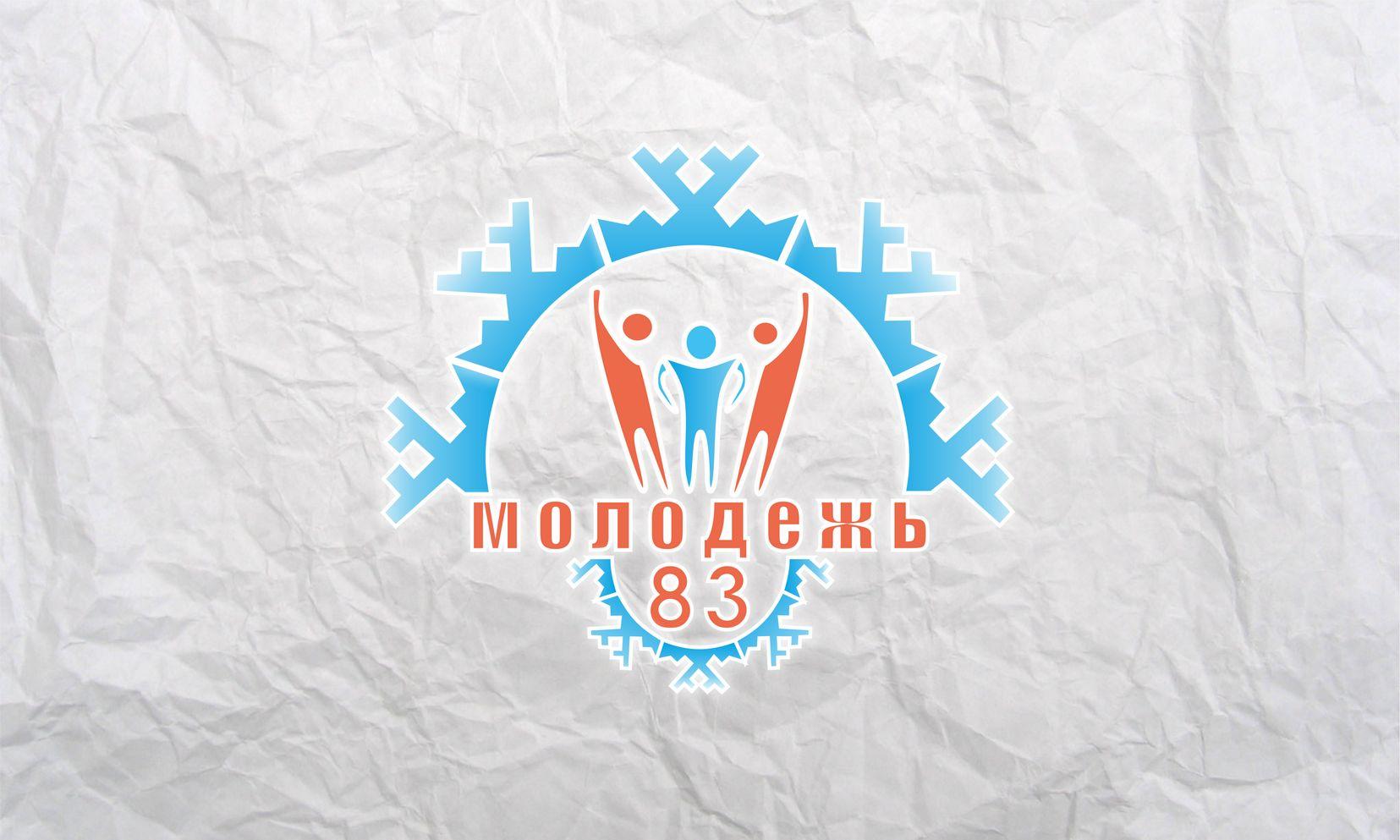Логотип Моложедь Ненецкого автономного округа - дизайнер IsackovAl