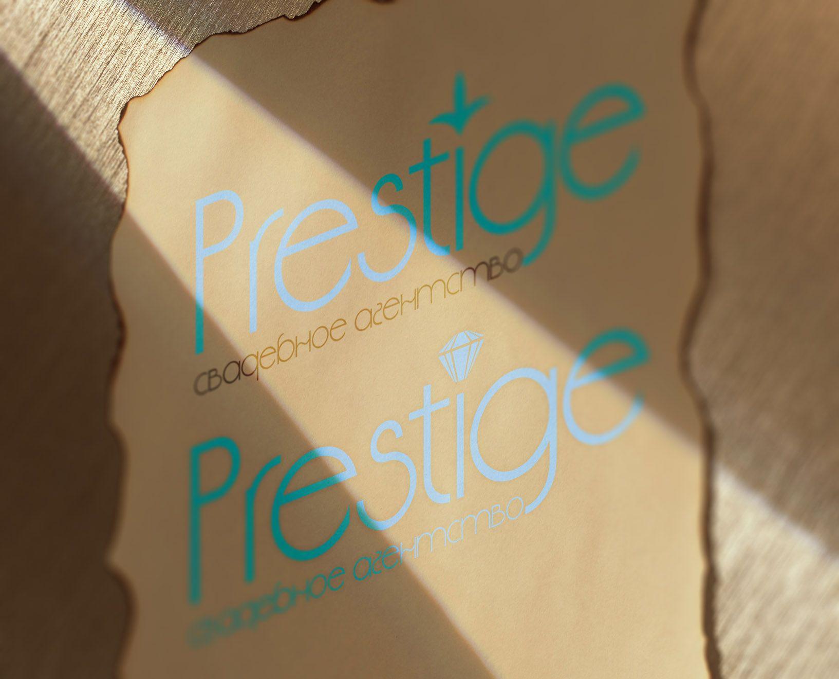 Логотип для свадебного агентства Prestige - дизайнер kurgan_ok