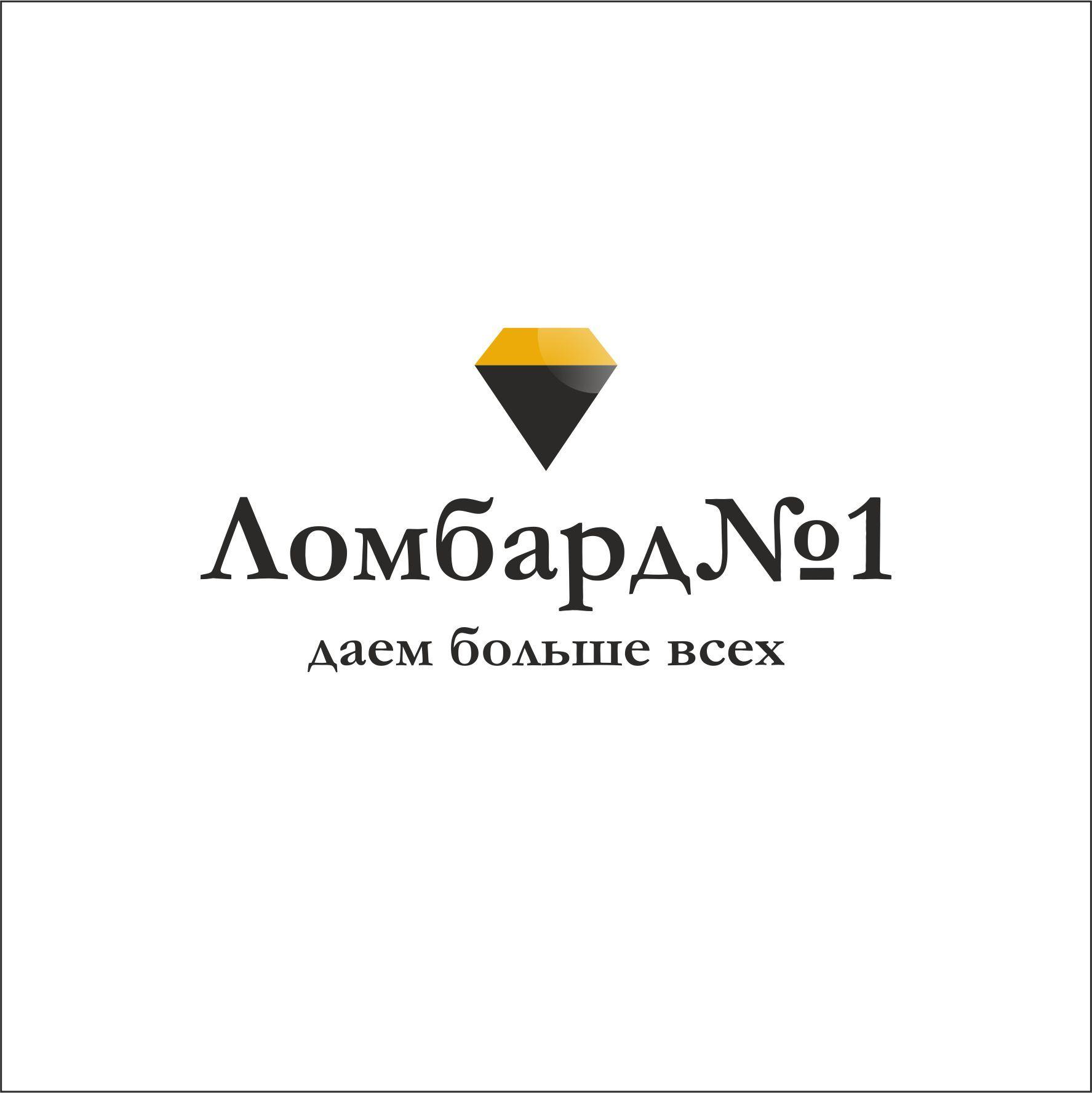 Дизайн логотипа Ломбард №1 - дизайнер loguana