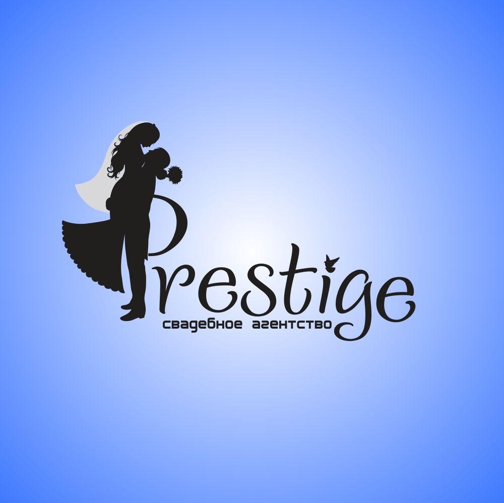Логотип для свадебного агентства Prestige - дизайнер hsochi