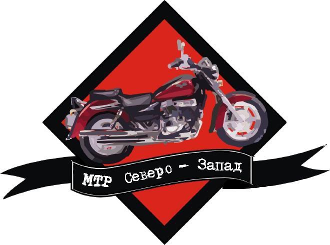 Редизайн лого (производство и продажа мототехники) - дизайнер leniviisupport