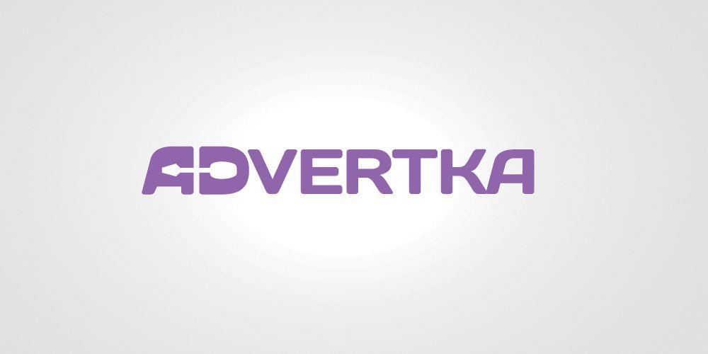 Логотип и фирменный стиль для разработчика ПО - дизайнер Andrey_26