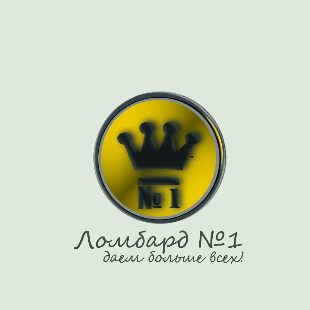 Дизайн логотипа Ломбард №1 - дизайнер avatar0