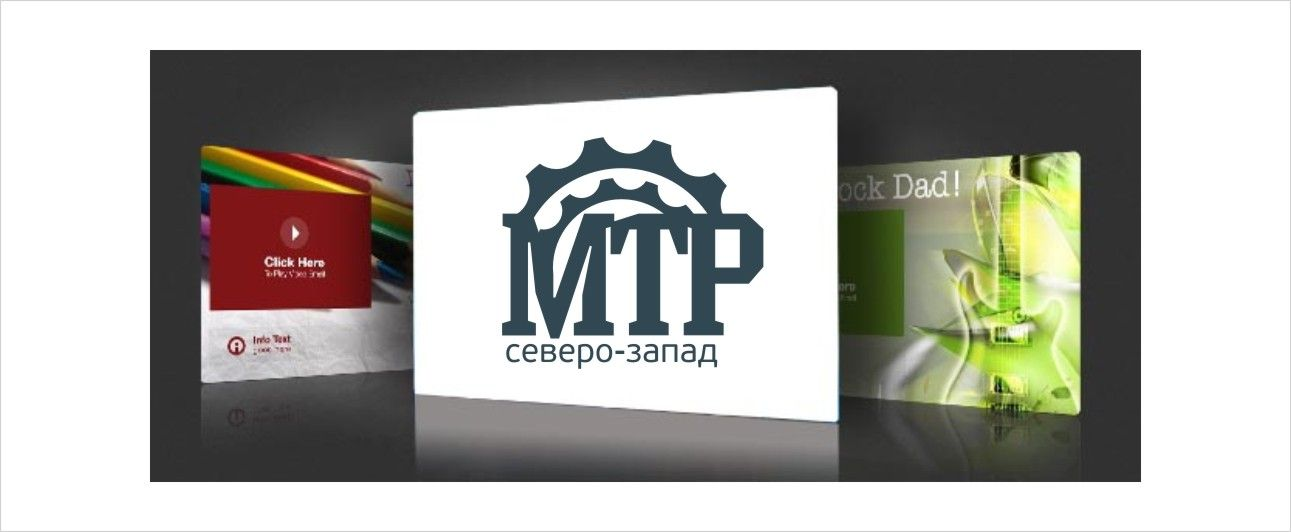 Редизайн лого (производство и продажа мототехники) - дизайнер arank