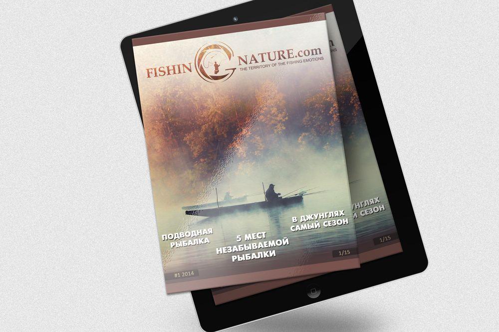 Лого он-лайн фотожурнала о рыболовстве и природе - дизайнер LLight