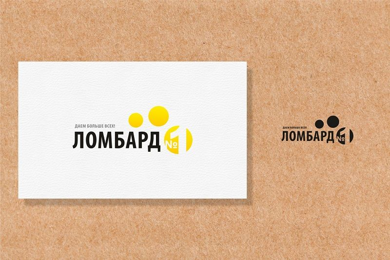 Дизайн логотипа Ломбард №1 - дизайнер camelyevans