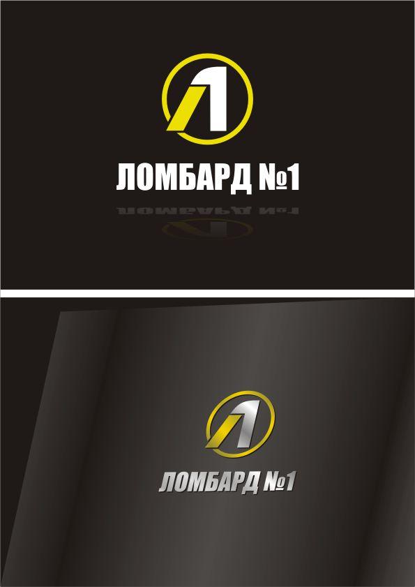 Дизайн логотипа Ломбард №1 - дизайнер Yak84