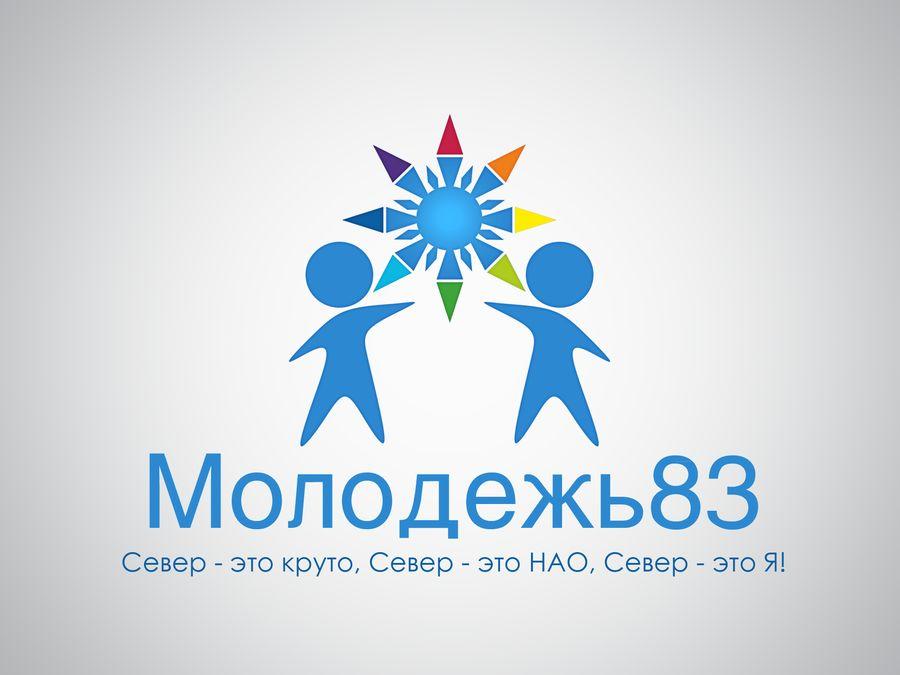 Логотип Моложедь Ненецкого автономного округа - дизайнер Une_fille