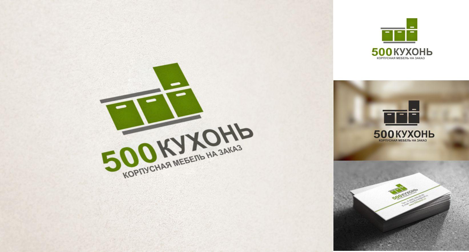 Логотип для интернет каталога кухонь - дизайнер Hanterka