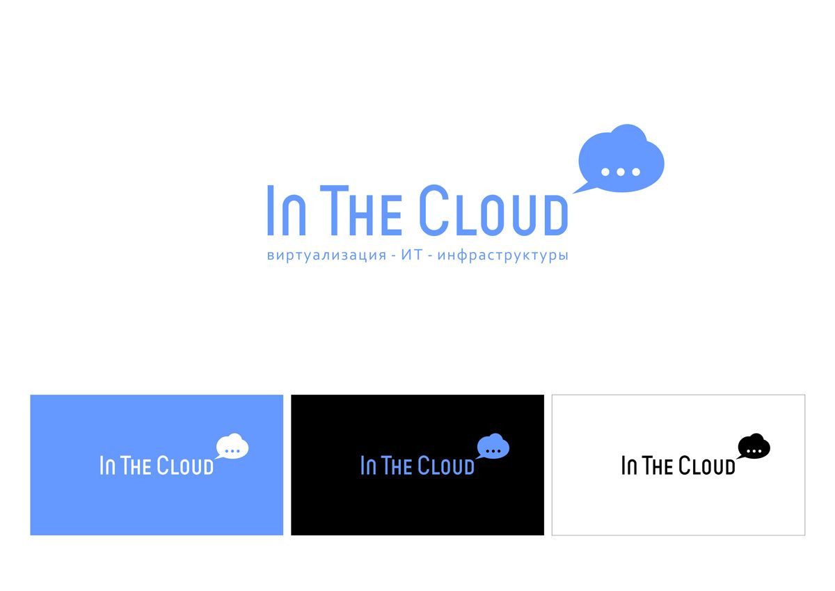Логотип ИТ-компании InTheCloud - дизайнер composter