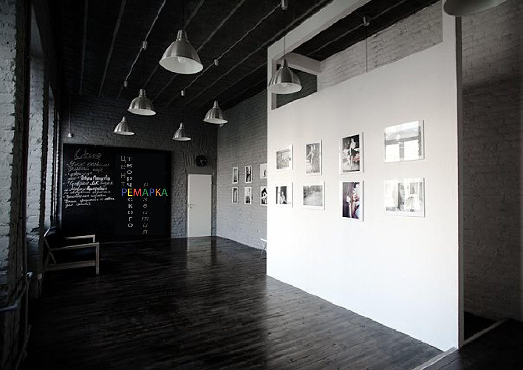 Фирменный стиль для центра развития Ремарка - дизайнер novatora