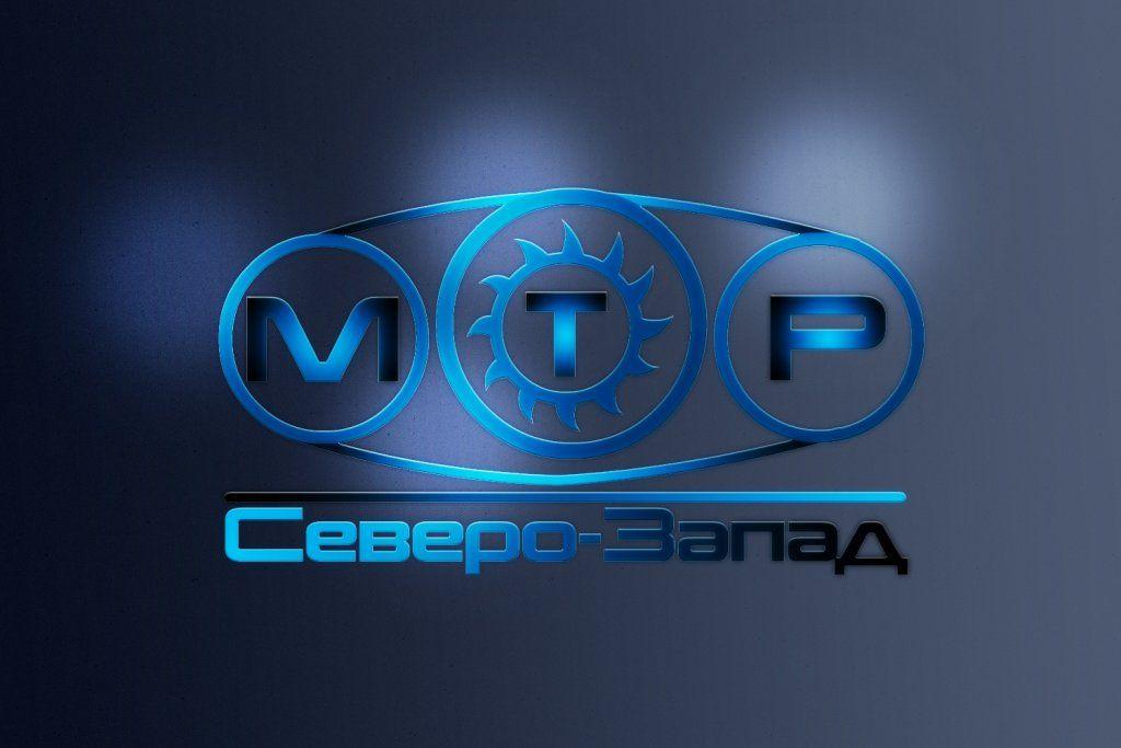 Редизайн лого (производство и продажа мототехники) - дизайнер Keroberas