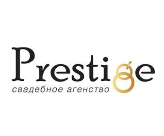 Логотип для свадебного агентства Prestige - дизайнер novskiy