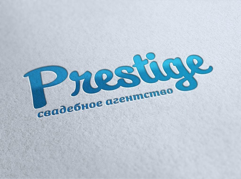 Логотип для свадебного агентства Prestige - дизайнер Elena1412