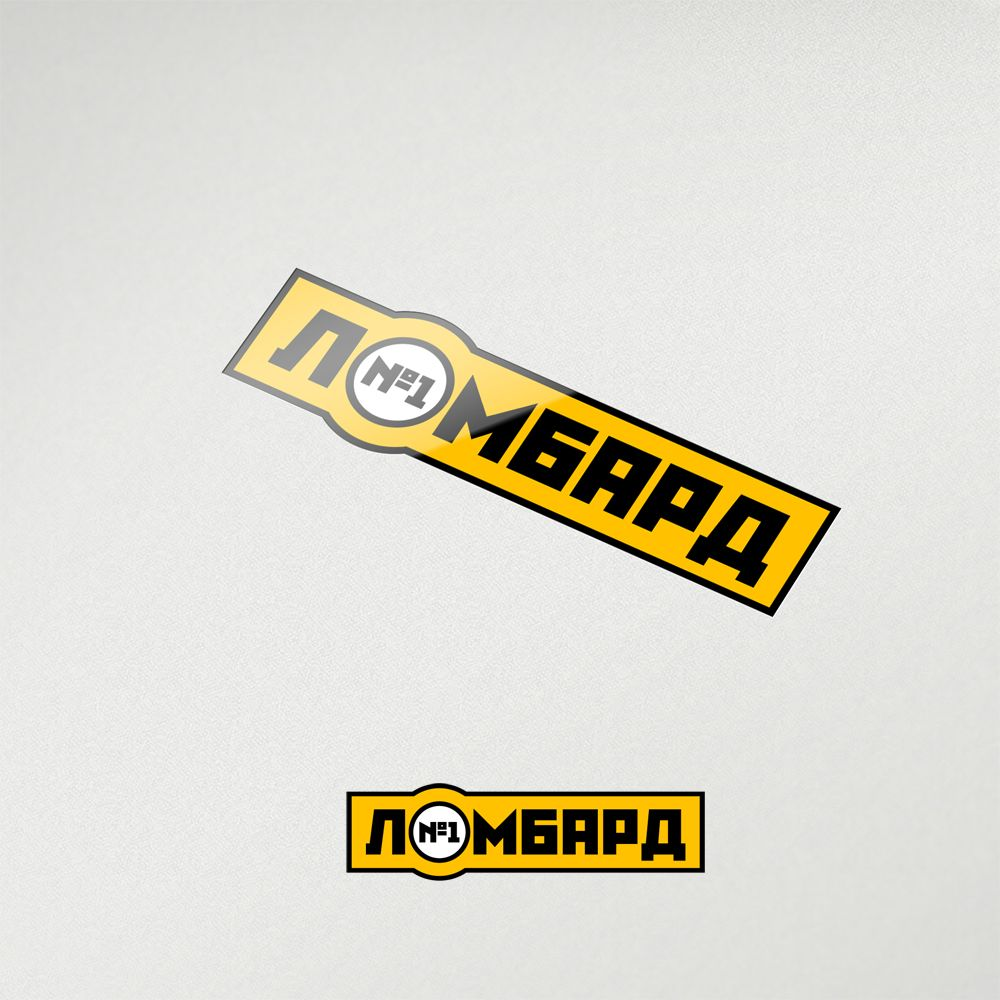 Дизайн логотипа Ломбард №1 - дизайнер mz777