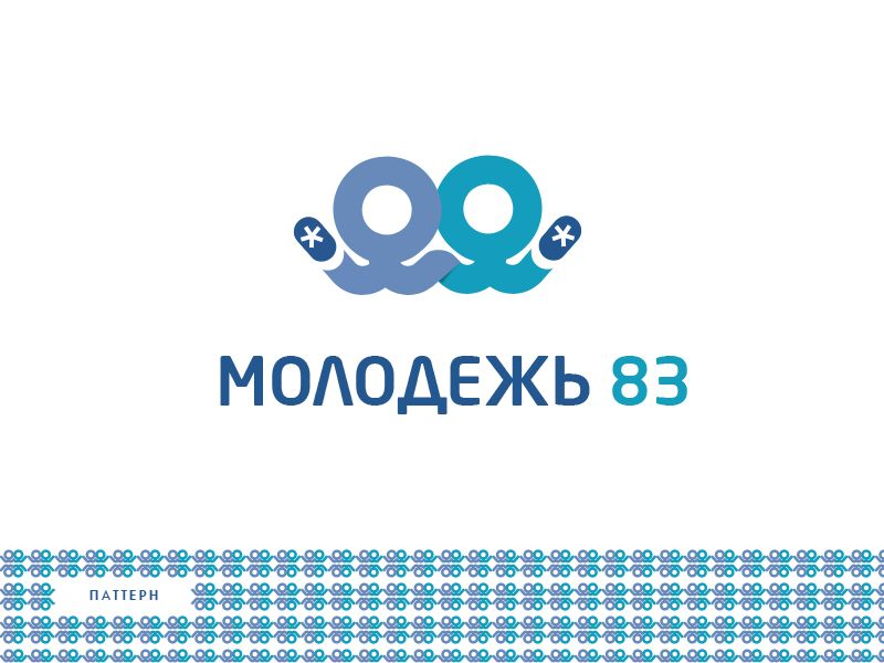Логотип Моложедь Ненецкого автономного округа - дизайнер karina_a