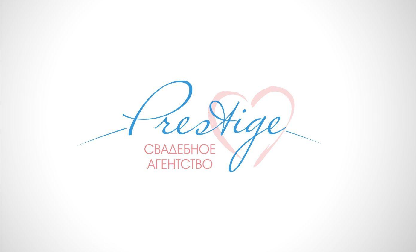 Логотип для свадебного агентства Prestige - дизайнер TonyMoscow
