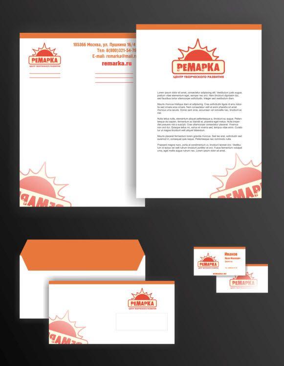 Фирменный стиль для центра развития Ремарка - дизайнер lum1x94