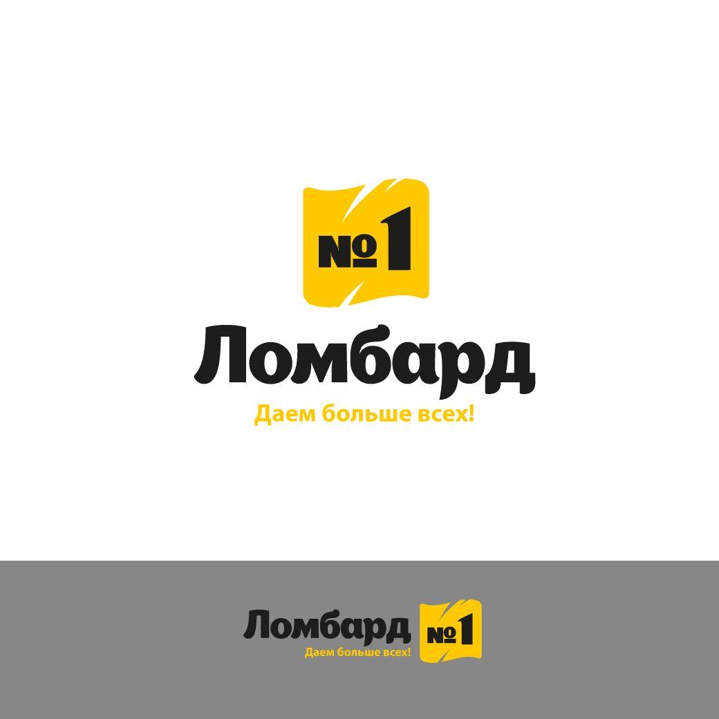 Дизайн логотипа Ломбард №1 - дизайнер STAF