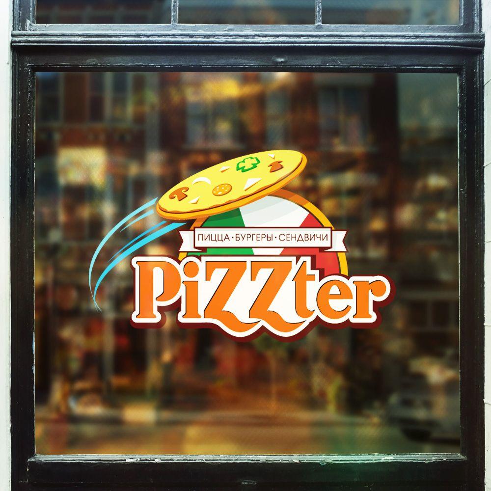 Доставка, кафе пиццы, сендвичей, бургеров. - дизайнер mz777