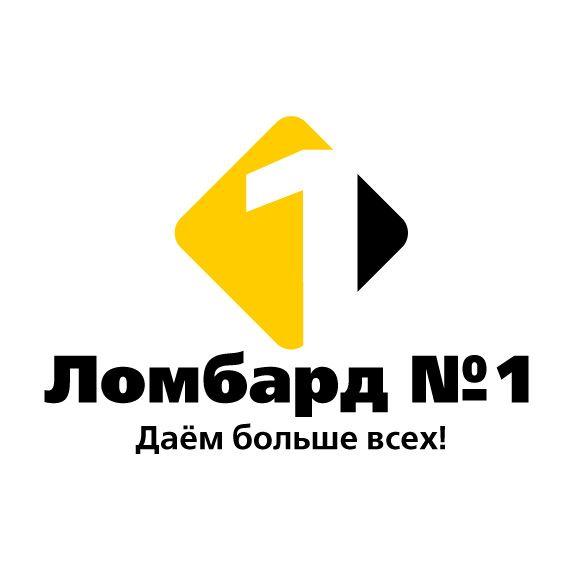 Дизайн логотипа Ломбард №1 - дизайнер zhutol