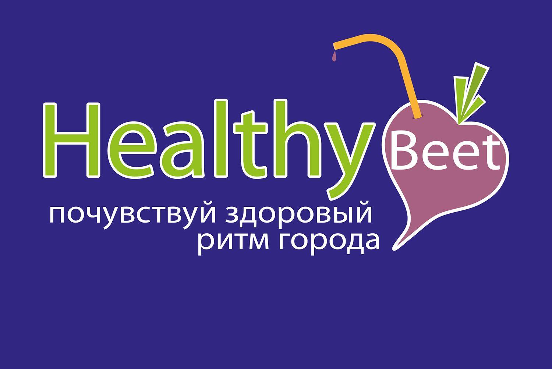 Healthy Bit или Healthy Beet - дизайнер Nemust
