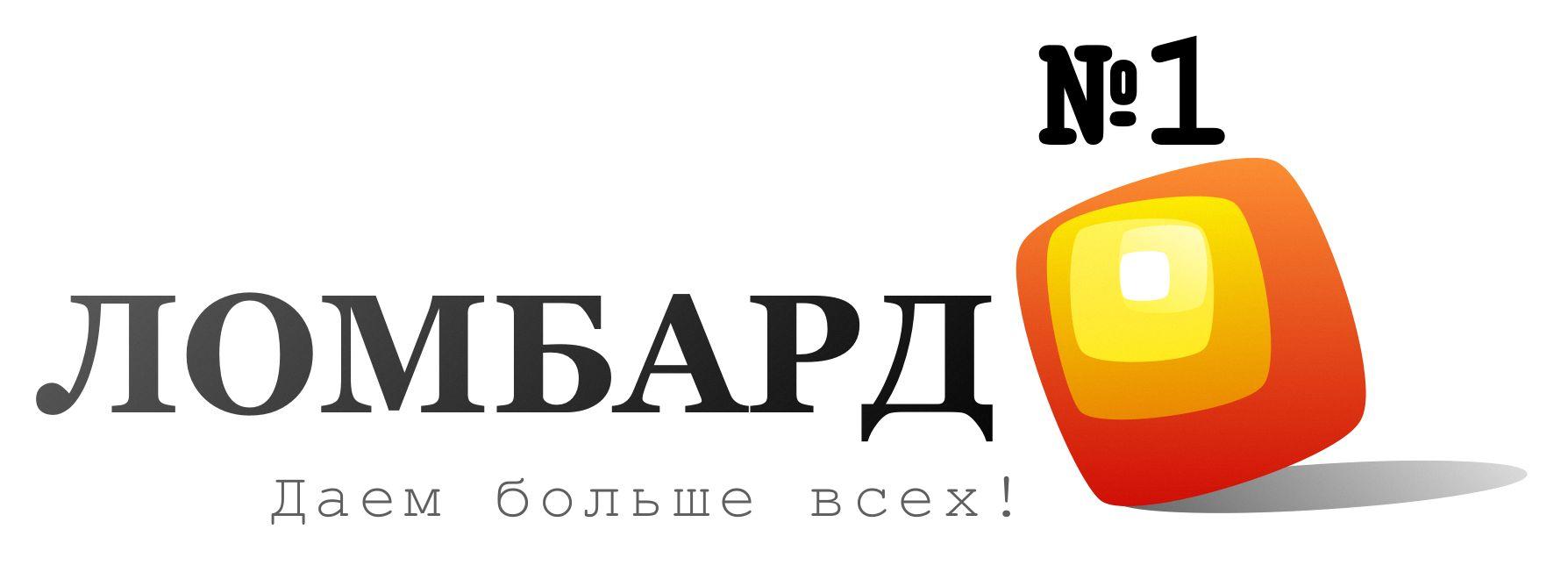 Дизайн логотипа Ломбард №1 - дизайнер BeSSpaloFF