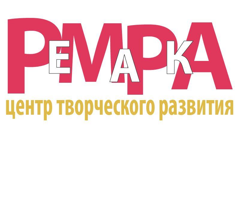 Фирменный стиль для центра развития Ремарка - дизайнер velo