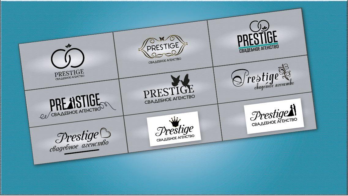 Логотип для свадебного агентства Prestige - дизайнер Dasha_Plugatar
