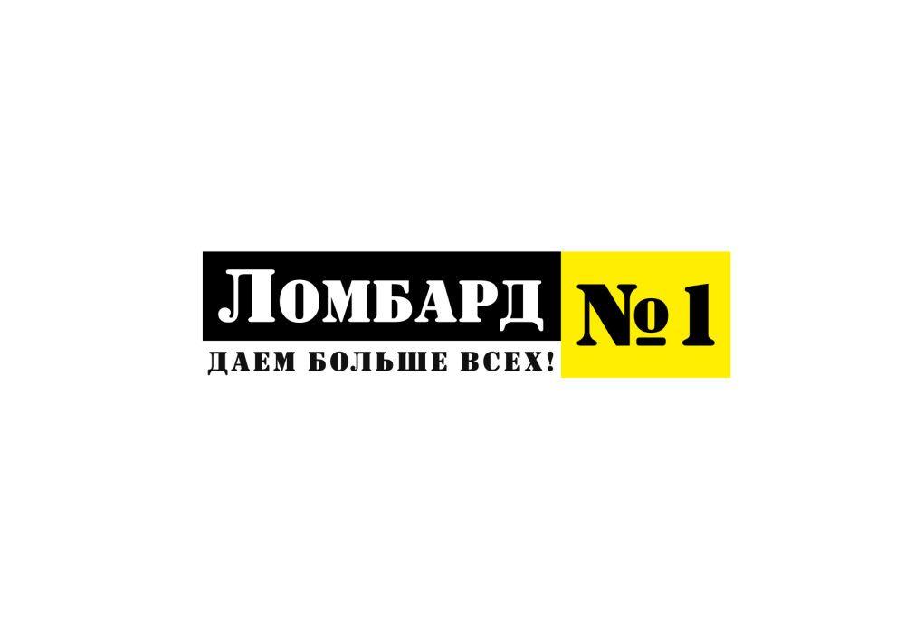 Дизайн логотипа Ломбард №1 - дизайнер lum1x94