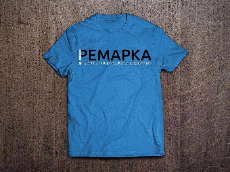 Фирменный стиль для центра развития Ремарка - дизайнер waP9eloo