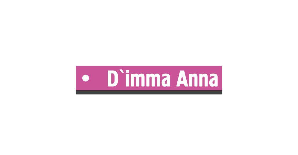 Разработка логотипа, нашивной этикетки и лейбла. - дизайнер lum1x94