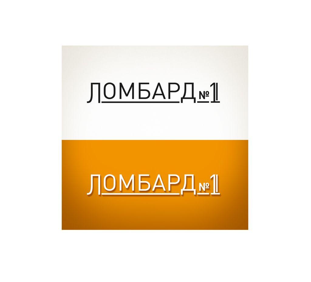 Дизайн логотипа Ломбард №1 - дизайнер kotashi83