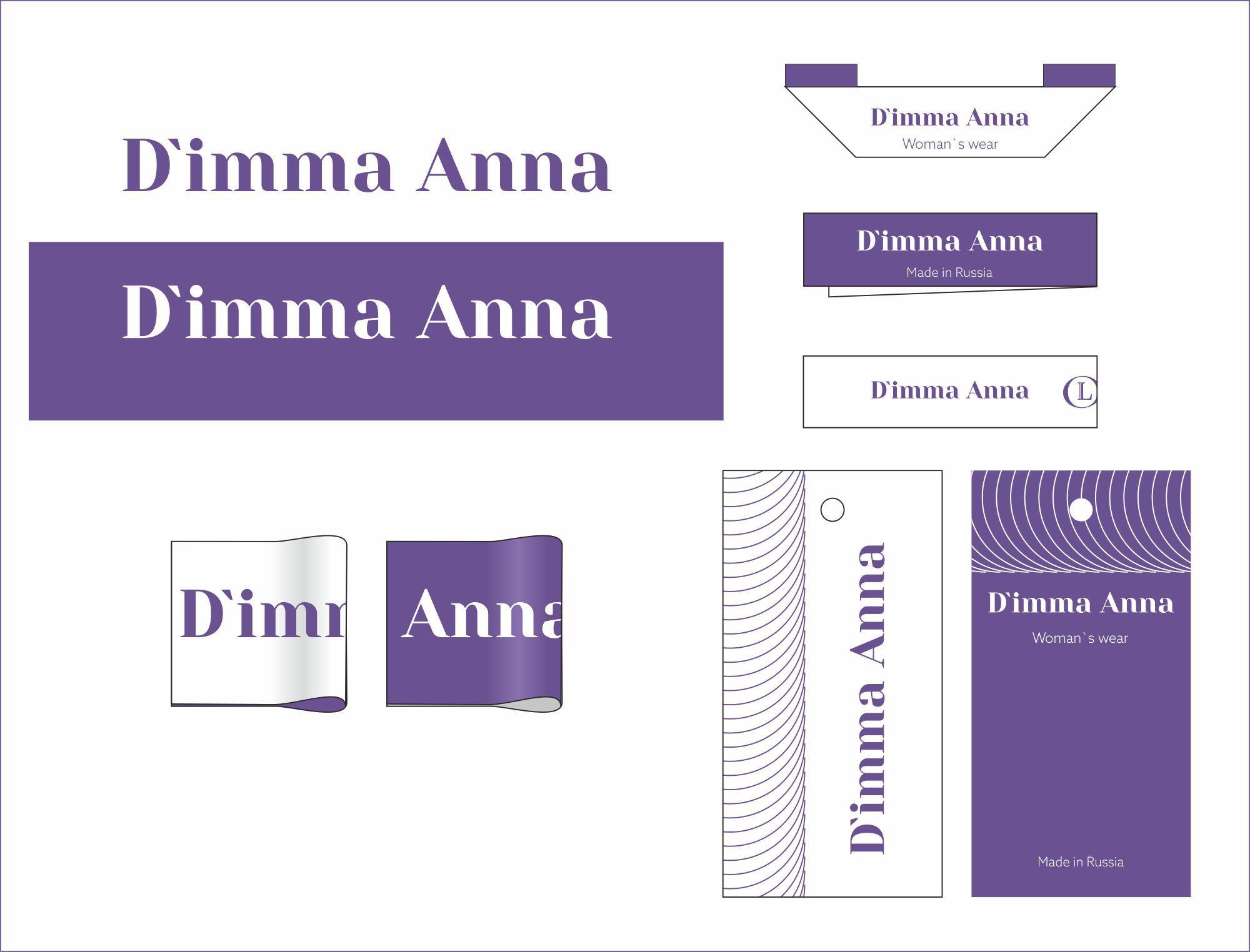 Разработка логотипа, нашивной этикетки и лейбла. - дизайнер bandrew