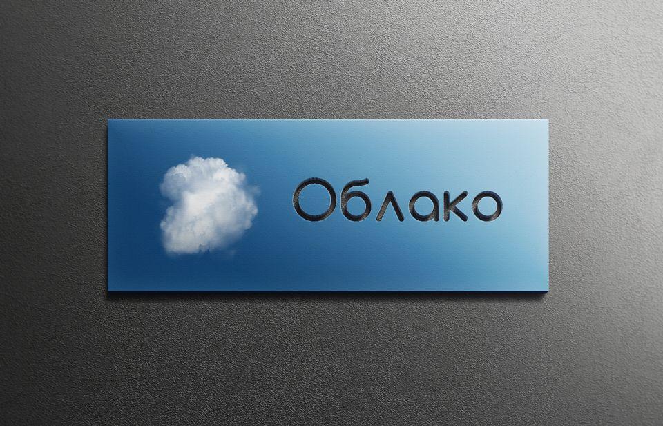 Облако Групп - дизайнер Advokat72