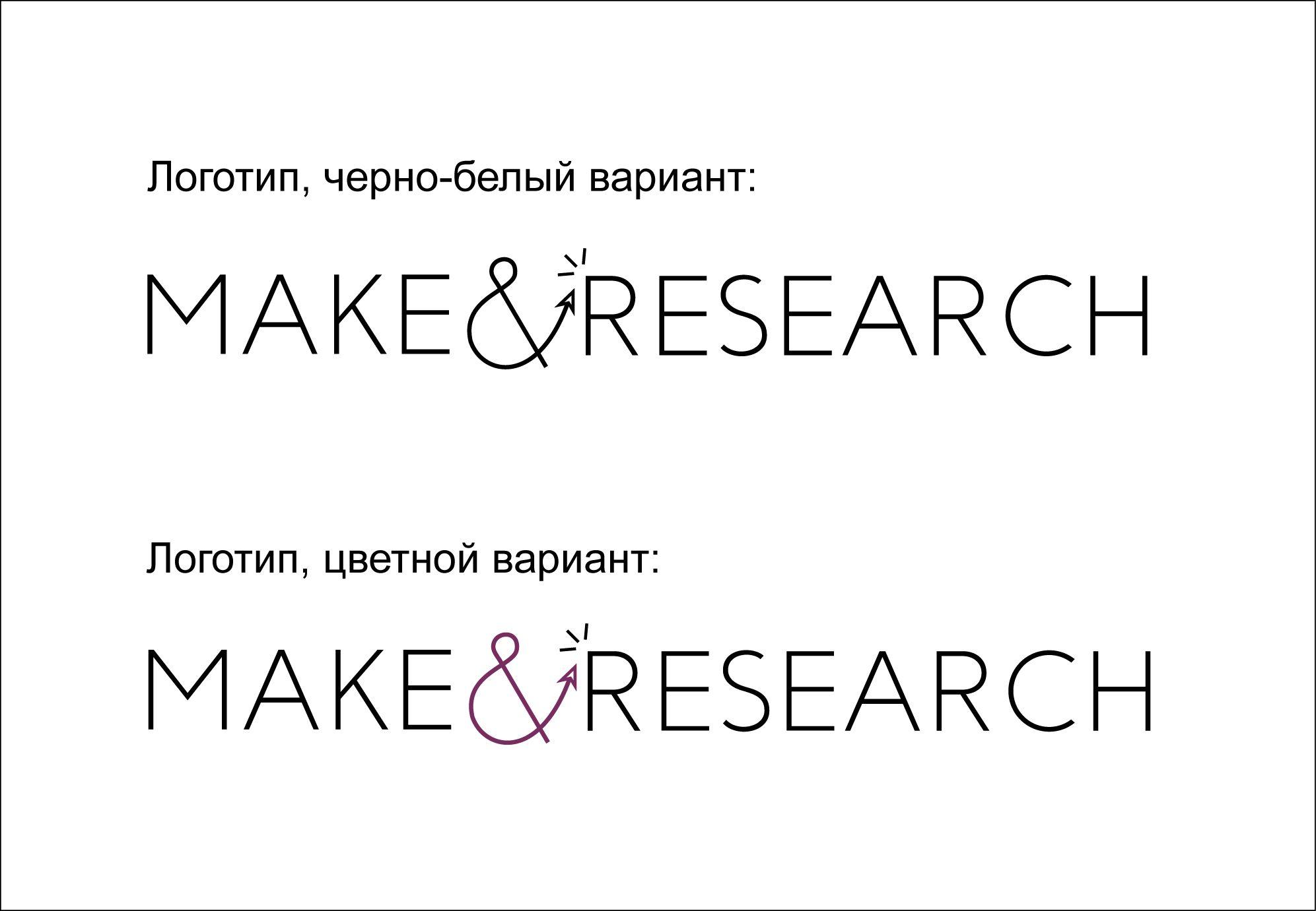 Разработка логотипа и фирменного стиля - дизайнер ViNNyPuH