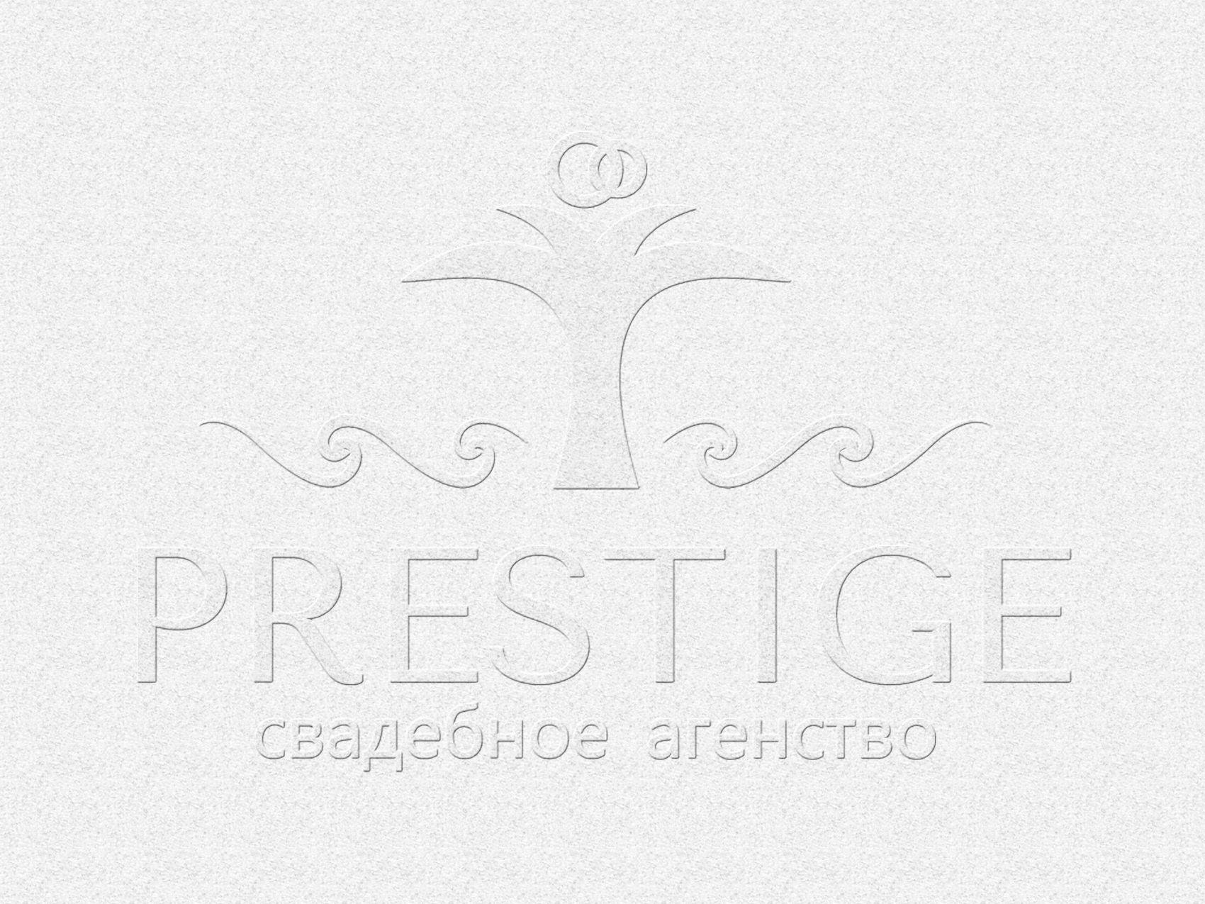 Логотип для свадебного агентства Prestige - дизайнер Nasstasiya