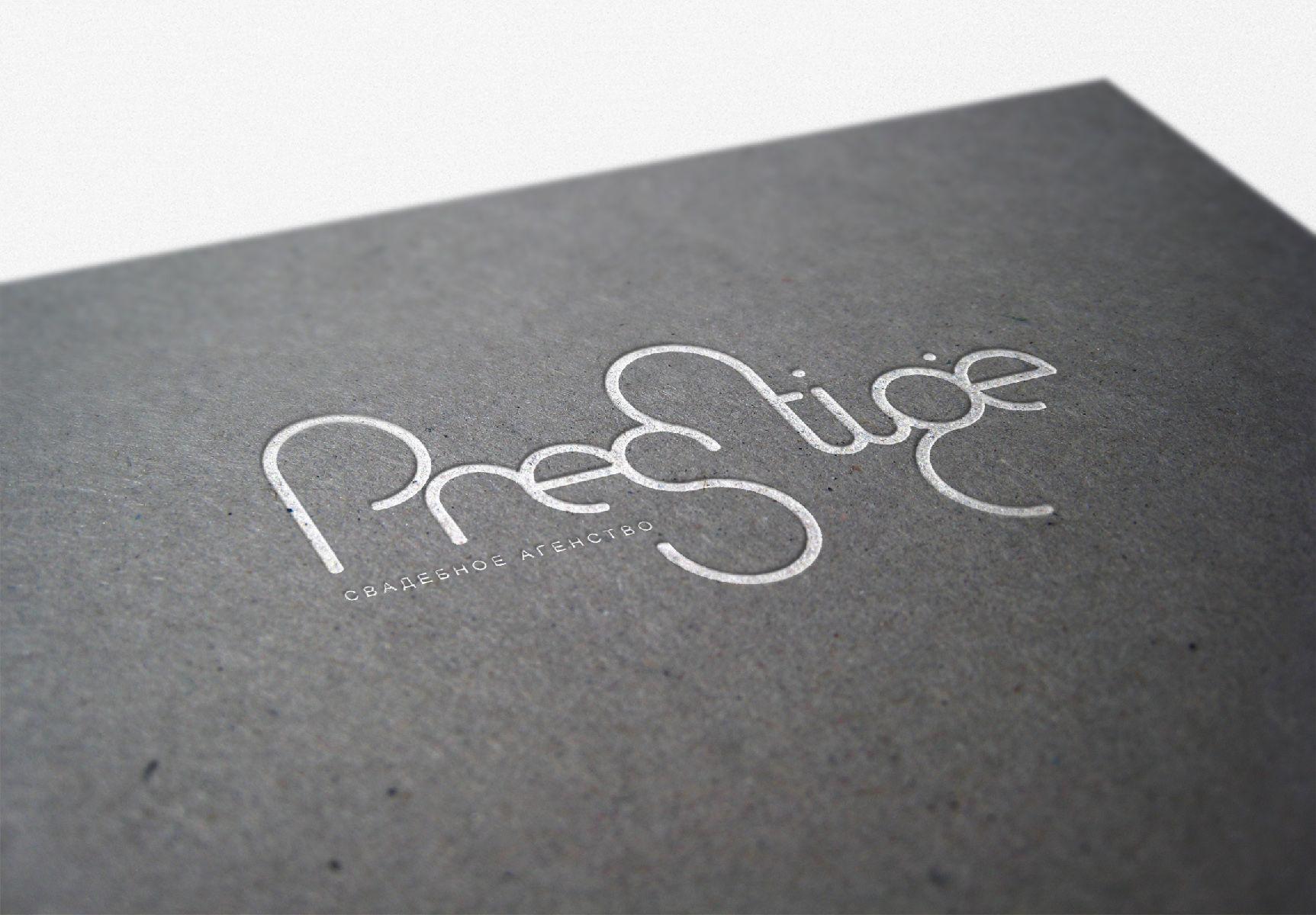 Логотип для свадебного агентства Prestige - дизайнер VitalyMrak