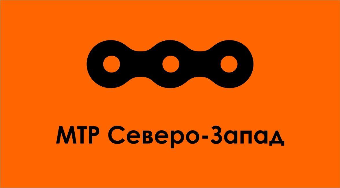 Редизайн лого (производство и продажа мототехники) - дизайнер Krasivayav