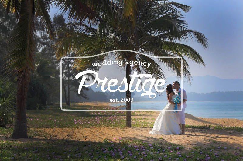 Логотип для свадебного агентства Prestige - дизайнер rodomantseva