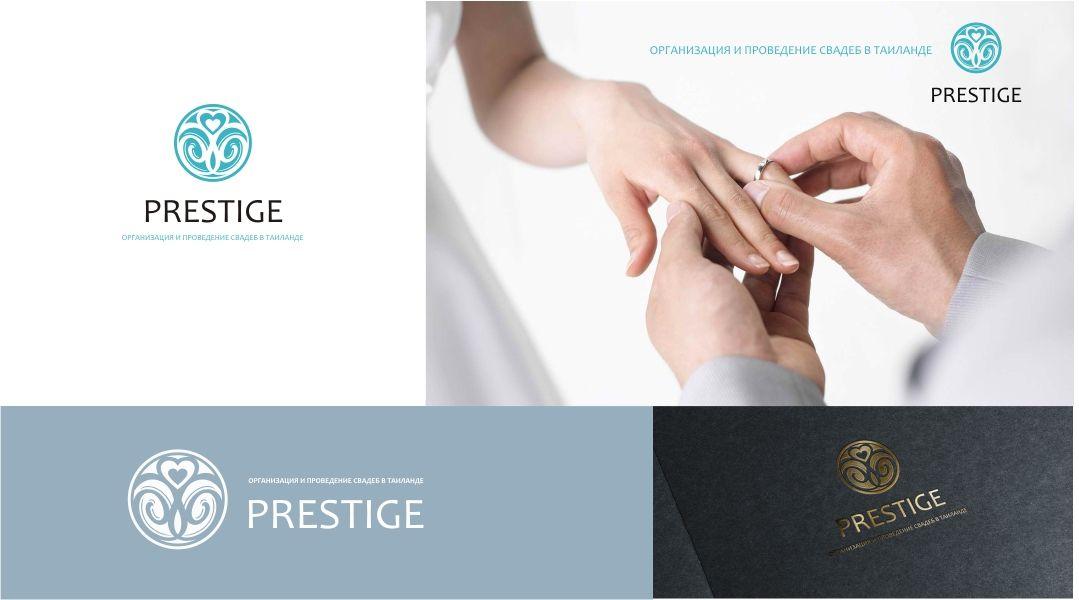 Логотип для свадебного агентства Prestige - дизайнер pashashama