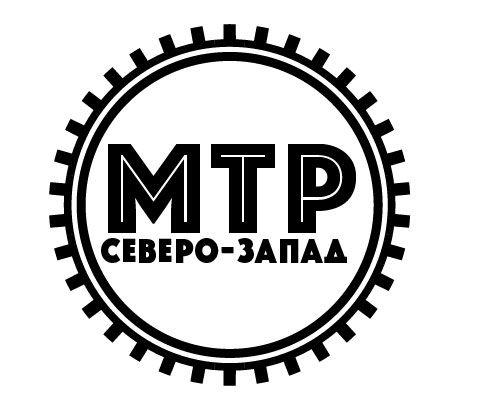 Редизайн лого (производство и продажа мототехники) - дизайнер dmitrysindyakov