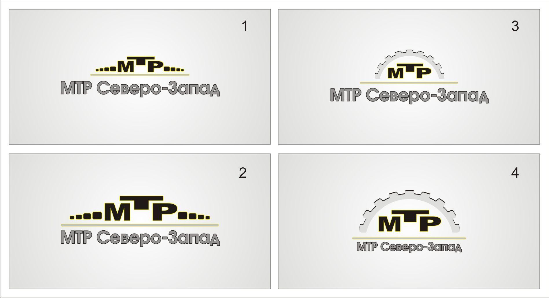 Редизайн лого (производство и продажа мототехники) - дизайнер RunaVP