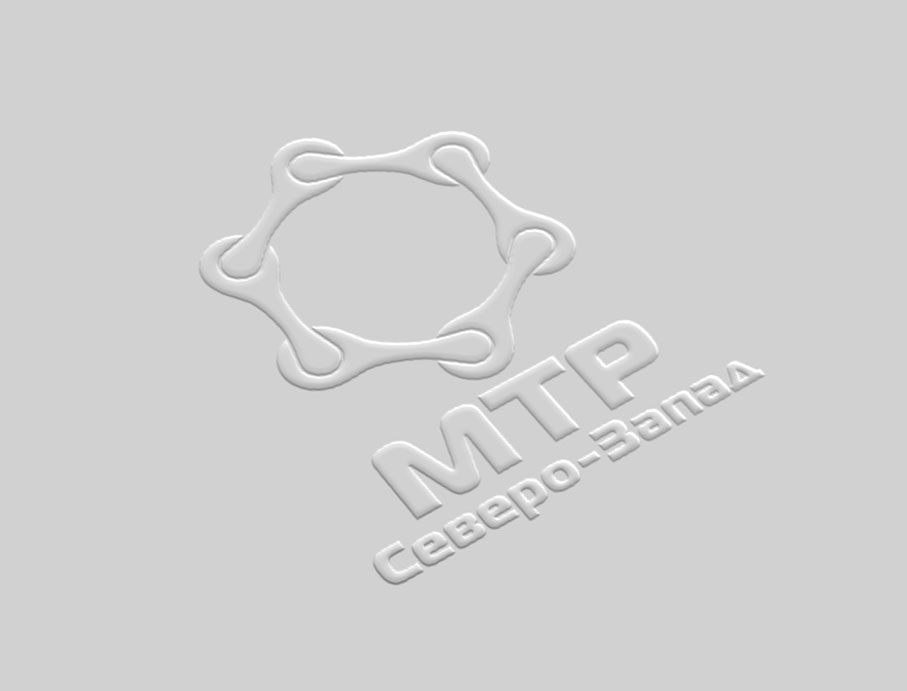 Редизайн лого (производство и продажа мототехники) - дизайнер zhutol